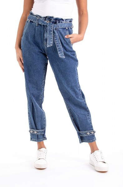 Amira 10843 Cropped Loose Fit